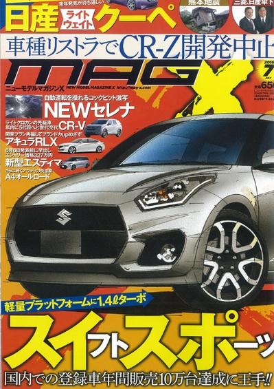 MGX_7.jpg