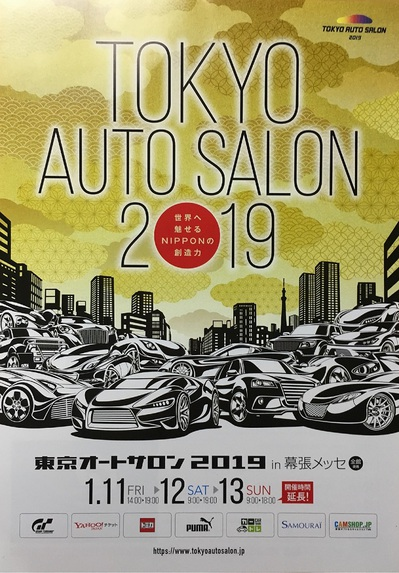 tokyoautosalon2019.JPG